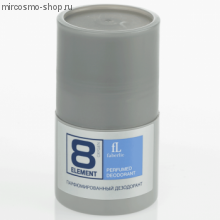 Парфюмированный дезодорант для мужчин 8 Element